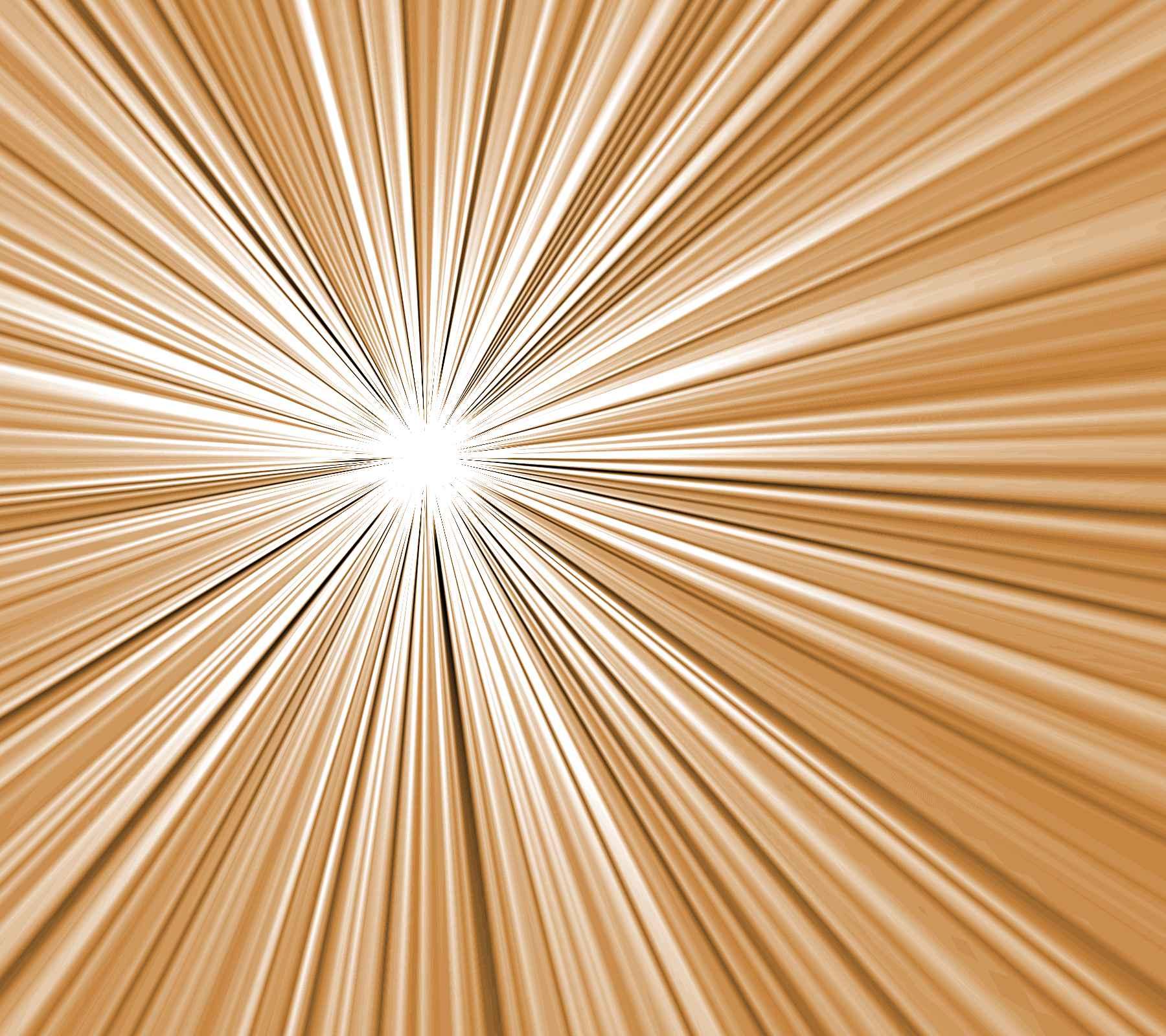 Brown Starburst Radiating Lines Background 1800x1600